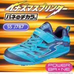 【ベイブレードバーストコラボ】バネのチカラ 子供靴 ジュニアスニーカー ムーンスター スーパースター SS J787 ブルー