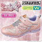 バネのチカラ ムーンスター [セール] 子供靴 ジュニアスニーカー 女の子 スーパースター SS J801 オレンジ 運動会 速く走る moonstar