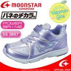 Yahoo!ムーンスター 公式ショップバネのチカラ [セール] 子供靴 ジュニアスニーカー 女の子 ムーンスター スーパースター SS J807 パープル 2E 運動会 moonstar