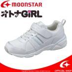 Yahoo!ムーンスター 公式ショップムーンスター [セール] 子供靴 ジュニアスニーカー 女の子 SG J495 ホワイト  moonstar