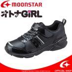 ムーンスター [セール] 子供靴 ジュニアスニーカー 女の子 SG J495 ブラック  moonstar