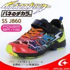 ショッピングスーパーセール バネのチカラ [セール50%OFF] ムーンスター 子供靴 ジュニアスニーカー 男の子 スーパースター SS J860 レインボー moonstar 運動会