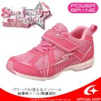 Yahoo!ムーンスター 公式ショップバネのチカラ [セール] 子供靴 キッズ スニーカー 女の子 ムーンスター moonstar スーパースター SS K893 ピンク 運動会