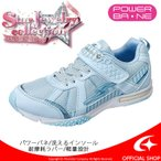 バネのチカラ [セール] 子供靴 ジュニア スニーカー 女の子 ムーンスター moonstar スーパースター SS J897 サックス 運動会