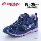 バネのチカラ [残りサイズ24.5cmセール] 女子 子供靴 ジュニア スニーカー ムーンスター moonstar スーパースター SS J901 ネイビー 運動会