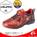 Yahoo!ムーンスター 公式ショップバネのチカラ [セール] 子供靴 ジュニアスニーカー ムーンスター スーパースターSS J931 レッド 防水設計