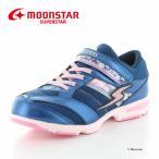 バネのチカラ [セール] MOONSTAR 子供靴 ジュニアスニーカー 女の子 ムーンスター スーパースター SS J950 ネイビー