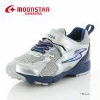 バネのチカラ [セール] ムーンスター スーパースター 男子 子供靴 キッズスニーカー SS K990 シルバー moonstar 運動会