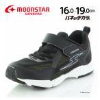 バネのチカラ [セール] ムーンスター スーパースター 男の子 子供靴 キッズスニーカー SS K1020 ブラック 運動会 moonstar