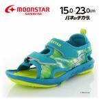 ムーンスター スーパースター [21年春新作] 子供靴 サンダル SS SK1040 ターコイズ