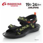 ムーンスター スーパースター [21年春新作] 子供靴 サンダル SS S1041 カーキ