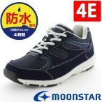 ショッピングウォーキングシューズ ムーンスター 梅雨 靴 ウォーキングシューズ [セール50%OFF] 防水 レディース SPLT L136 ネイビー moonstar