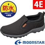 ショッピングウォーキングシューズ ムーンスター 梅雨 靴 ウォーキングシューズ メンズ  防水 SPLT M157 ブラック moonstar
