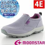 Yahoo!ムーンスター 公式ショップウォーキングシューズ 【セール】 レディース ムーンスター SPLT L151 ライラック