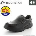 Yahoo!ムーンスター 公式ショップムーンスター [セール50%OFF]  ウォーキングシューズ メンズ 幅広4E MS RP004 ダークブラウン スリッポン 防水設計 moonstar