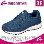 ����� �����������塼�� [������] ��ǥ����� SPLT L158 �ͥ��ӡ� MOONSTAR