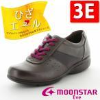 レディース 【セール50%OFF】 コンフォートシューズ イブ EVE 268 ガンメタ moonstar