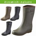 ヒロミチナカノ レインブーツ [セール] レディース HN L015R 婦人 雨靴 moonstar  レインシューズ 梅雨