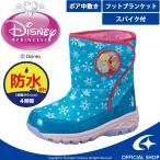 ディズニー プリンセス アナと雪の女王 [セール] 子供靴 キッズブーツ DN WC022ESP ミント moonstar disney_y