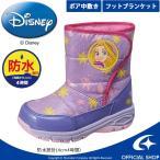 ディズニー [セール] 子供靴 女子 キッズブーツ DN WC031E パープル disney_y 防水タイプ 防寒