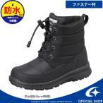 ムーンスター moonstar [セール] 子供靴 ジュニアブーツ MFL WPJ002 ブラック btsale