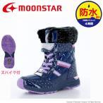 Yahoo!ムーンスター 公式ショップムーンスター 子供靴 [セール50%OFF] ジュニア 防水 防寒 ブーツ シュガー SG WPJ52SP ネイビー スパイク付 moonstar