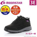ムーンスター レディース [セール50%OFF] 防寒 防水 シューズ SPLT WL045 ブラック ファスナー付 moonstar