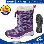 ムーンスター moonstar [セール] 子供靴 女子 ジュニアブーツ SG WPJ67SP パープル btsale