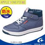 Yahoo!ムーンスター 公式ショップムーンスター [セール] 子供靴 ジュニアスニーカー SG WPJ70 ブルー 防水設計