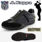 メンズ ゴルフシューズ カッパ KP GL001 ジョカータCA ブラック
