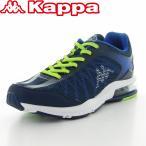 ショッピングkappa Kappa(カッパ) 【2017年春NEW】 子供靴 ジュニアスニーカー KP SPC10 スコーパ ネイビー