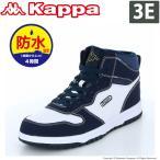 カッパ Kappa スノトレ メンズ/レディース KP STU42 ティファーレMID ホワイト/ネイビー 防水設計 スノーシューズ