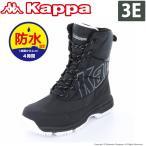 カッパ Kappa スノーブーツ メンズ/レディース KP SBU48 バーチョ ブラック 防水設計