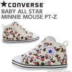 ショッピングベビーシューズ コンバース ベビーシューズ 子供靴 ベビー オールスター N ミニーマウス PT-Z マルチ CONVERSE