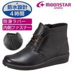 レディース ブーツ 【セール】 ムーンスター スポルス SP1770WP ブラック