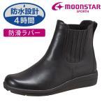 レディース ブーツ 【セール】 ムーンスター スポルス SP1771WP ブラック