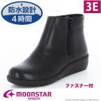 ムーンスターレディース 本革 ブーツ [セール50%OFF] 透湿防水 スポルス SP0260WP ブラック ファスナー付 moonstar