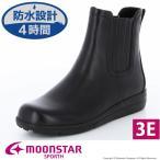 ムーンスター レディース 本革 ブーツ [セール50%OFF] 透湿防水 スポルス SP1778WP ブラック サイドゴア moonstar