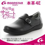 ����� [������40��OFF] ����ե����ȥ��塼�� �ܳ� ����4E ��ǥ����� ���ݥ륹 SP1530 �֥�å� moonstar