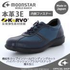 moonstar_48597245