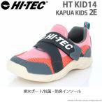 ハイテック [セール] キッズ ウォーターシューズ HT KID14 KAPUA KIDS ピンク HI-TEC