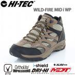 ショッピングトレッキングシューズ ハイテック メンズ トレッキングシューズ 透湿防水 WILD-FIRE MID IWP トープ/デューン/コアドールド HI-TEC