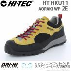 ハイテック [セール] HI-TEC ハイキングシューズ 透湿防水 メンズ/レディース HT HKU11 AORAKI WP イエロー 2E 梅雨