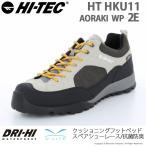 ハイテック [セール] HI-TEC ハイキングシューズ 透湿防水 メンズ/レディース HT HKU11 AORAKI WP アイボリー 2E 梅雨