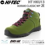 ハイテック [セール] HI-TEC メンズ/レディース ハイキングシューズ HT HKU13 AORAKI CLASSIC WP カーキ 透湿防水 梅雨