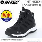 Outdoor Shoes - ハイテック HI-TEC メンズ/レディース ハイキングシューズ HT HKU21 LOCHNESS WP ブラック 防水