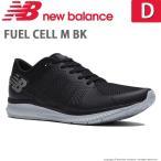 ニューバランス [セール] メンズ ランニングシューズ NB FUEL CELL M BK D ブラック/グレイ newbalance