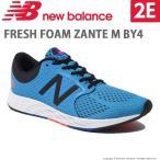 ショッピングニューバランス ニューバランス [セール] メンズ ランニングシューズ NB FRESH FOAM ZANTE M BY4 2E ブルー newbalance