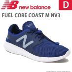 ニューバランス [セール] メンズ ランニングシューズ NB FUEL CORE COAST NV3 D ネイビー newbalance