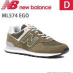 ニューバランス メンズ/レディース スニーカー NB ML574 EGO D オリーブ new balance